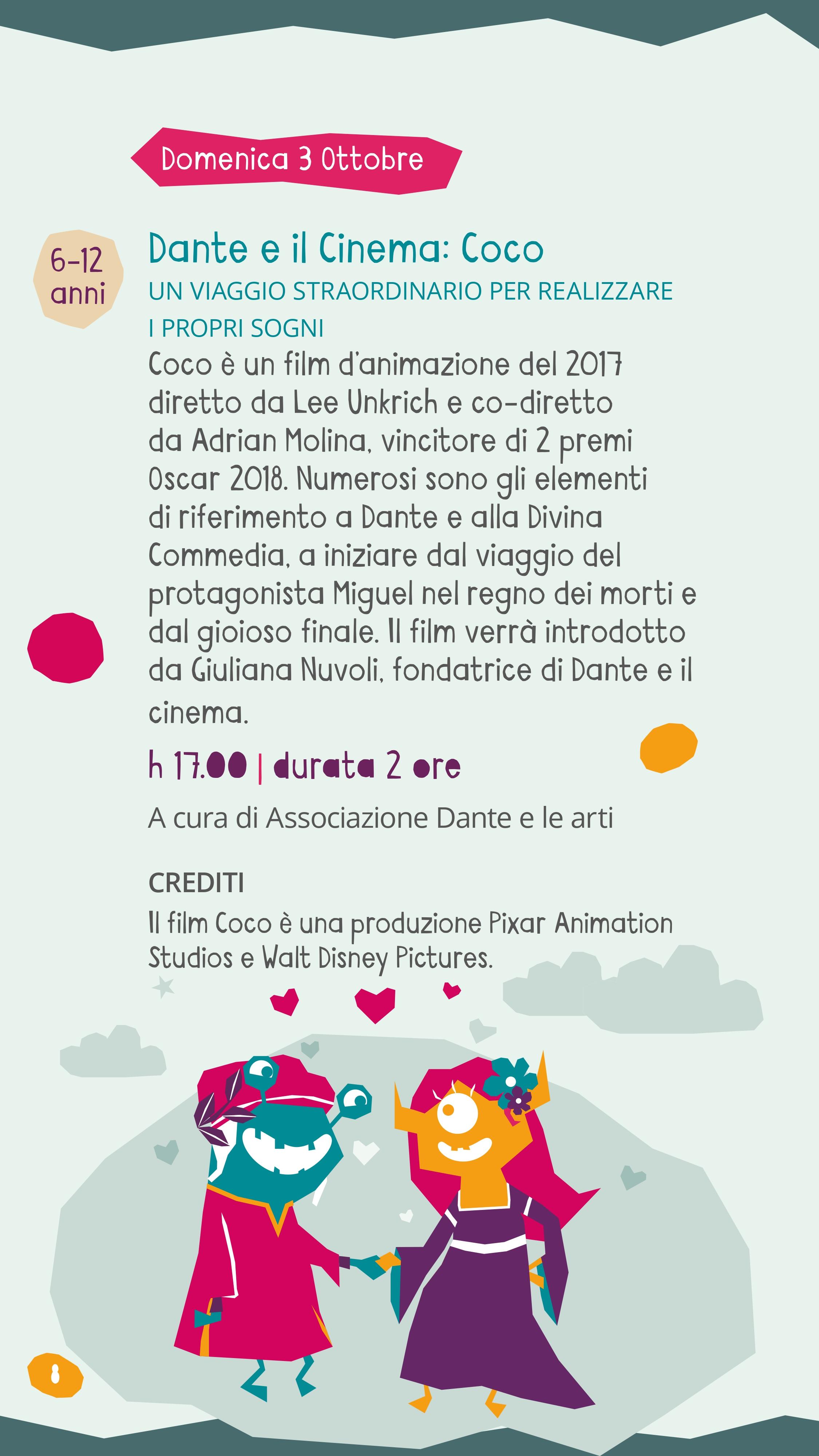 """""""Dante e il cinema, 'Coco'"""", a cura di Giuliana Nuvoli, Firenze, Salone dei 500, Palazzo della Signoria, 3 ottobre, ore 17"""